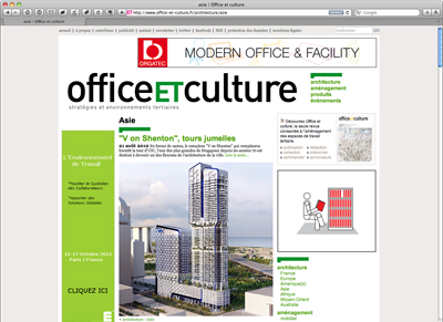 Office et Culture